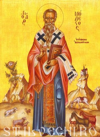 Sfantul Ierarh Modest