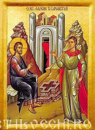Sf.Mc.  Fotini samarineanca
