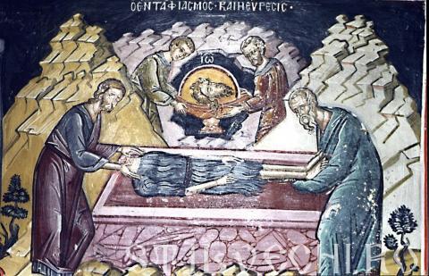 prima aflare a capului Sfantului Ioan Botezatorul