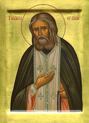 Sfantul Cuvios Serfim de Sarov