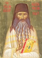 Sfantul Serafim Rose