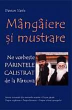 Danion Vasile - Mangaiere si mustrare