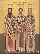 Sfintii Trei Ierarhi : Vasile cel Mare, Grigorie Teologul si Ioan Gura de Aur