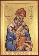 Sfantul Ierarh Spiridon