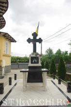 Biserica Urecheni