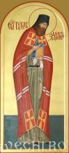 Sfantul Tihon din Zadonsk